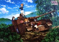 Panzer in The Mud