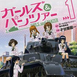 Girls und Panzer manga vol 1.jpg