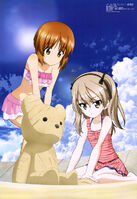 Miho and Alice