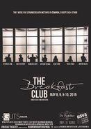 Breakfast Club poster