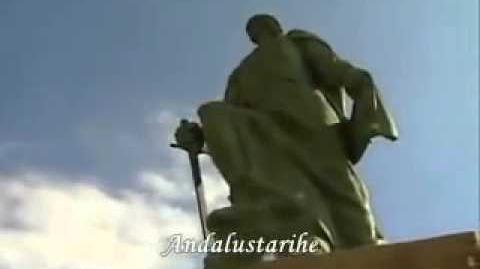 Abd al-Rahman débarque en Andalousie. `