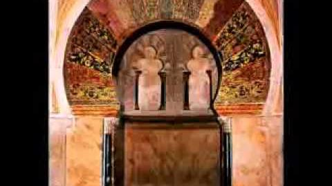 Omeyyade Damas Cordoue الأمويون Umayyade Cordoba Damascus