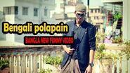 Bengali 420 polapain Bangla New Funny Video Jahid Hossain Pinkel