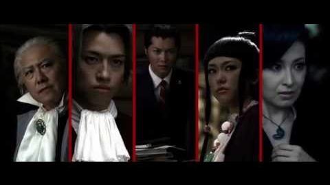 Gyakuten Saiban (逆転裁判) (Ace Attorney) - Film Trailer Subbed