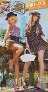 Romihi & Mihi (06-10)