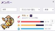 Member message icon ja
