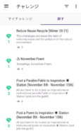 Android Public Challenge Tab New
