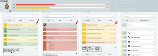 HabitRPG toggel extention screenshot.png