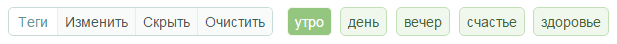 Tag-selected ru.png
