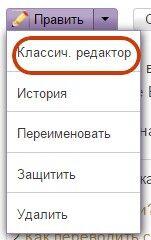 Edit adv.jpg