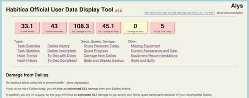 User data display app.png