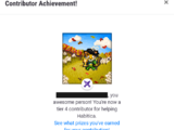 Contributor Rewards