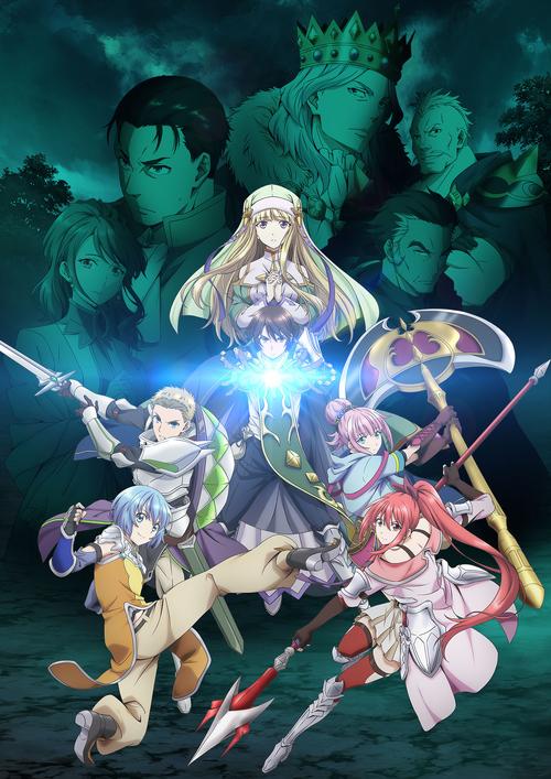 Anime Key Visual.png