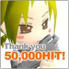 50000hit