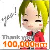 100000hit
