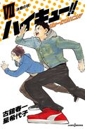 Haikyū!! Shōsetsuban!! 7: The Decisive Battle of Autumn