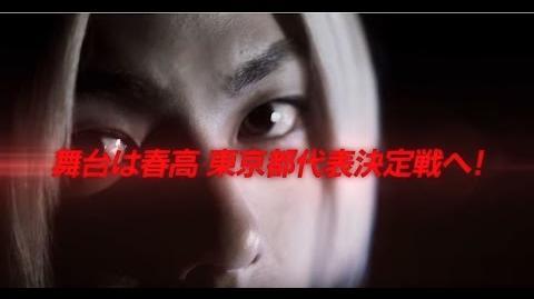 ハイパープロジェクション演劇「ハイキュー!!」‶東京の陣″公演CM