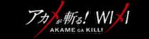 Убийца Акаме Вики