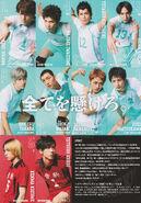 Promotional Flyer (II)