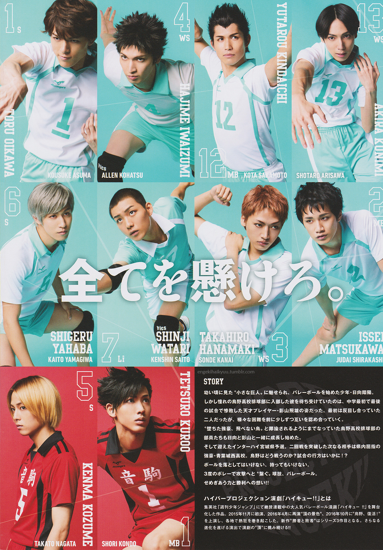Promotional Flyer (II).jpg