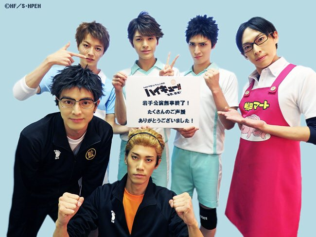 Engeki - Side Cast.jpg