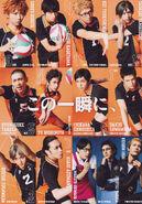 Promotional Flyer (I)