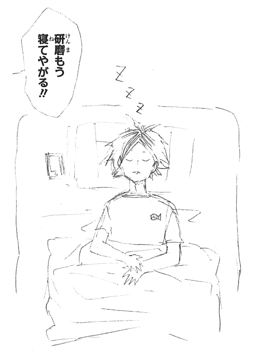 Kenma is Quick to Sleep.png