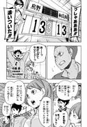 123Nakashima(2)