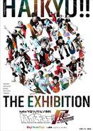 Engeki exhibition visual