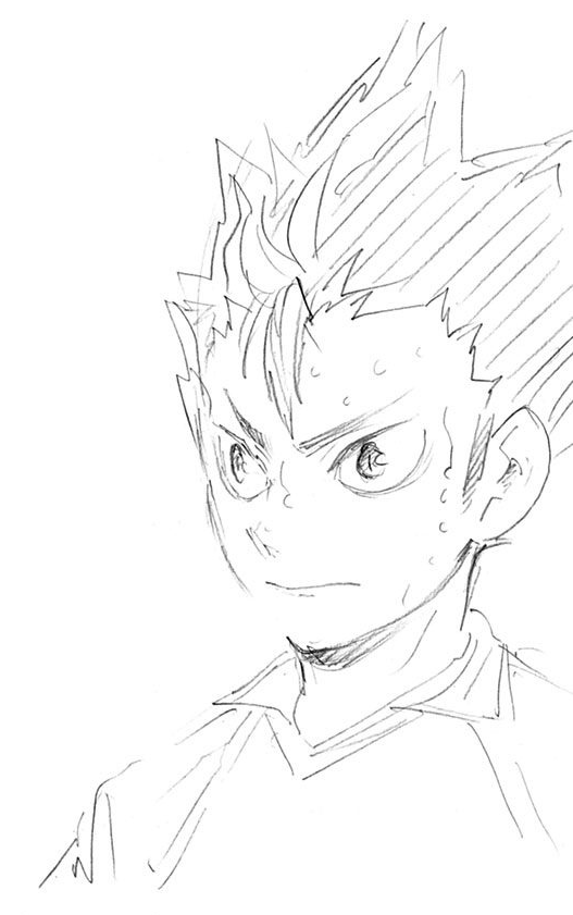 Volume 21 Nishinoya.png