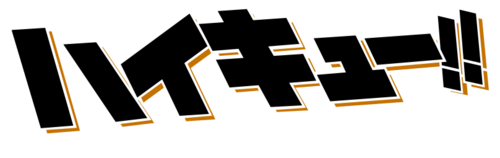 Haikyuu Logo.png