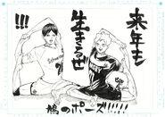 Stretching Hinata&Kageyama
