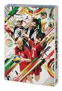 Tokyo Match DVD