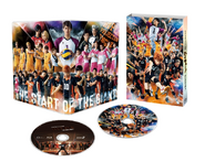 Start of the Giant DVD