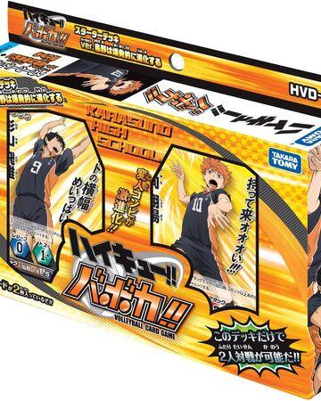 vobaka!! card game hv-03-036 super rare Haikyuu!!