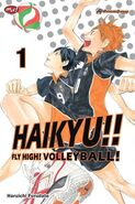 Haikyu!! Fly High! Volleyball! 1 cover