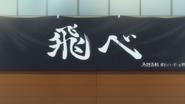 Karasuno banner s4-e10-1