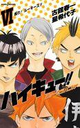 Haikyū!! Shōsetsuban!! 6: Quickly! Rookies!!