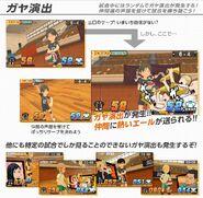 TInK gameplay2