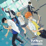 "TV Anime ""Haikyū!! Karasuno High School VS Shiratorizawa Academy"" Original Soundtrack"