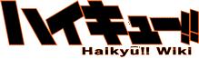 Haikyū!! Wiki