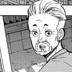Kageyama Kazuyo.jpg