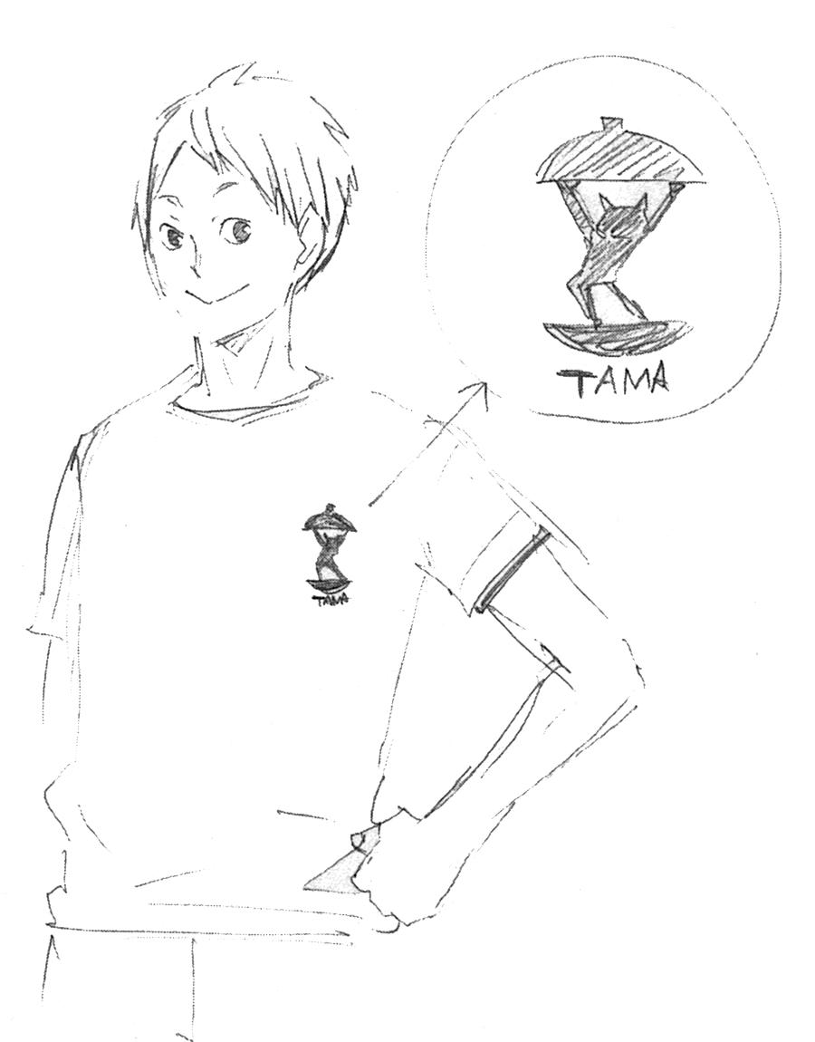 Akiteru and His T-shirt.png