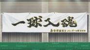 Fukurodani banner s4-e12-1