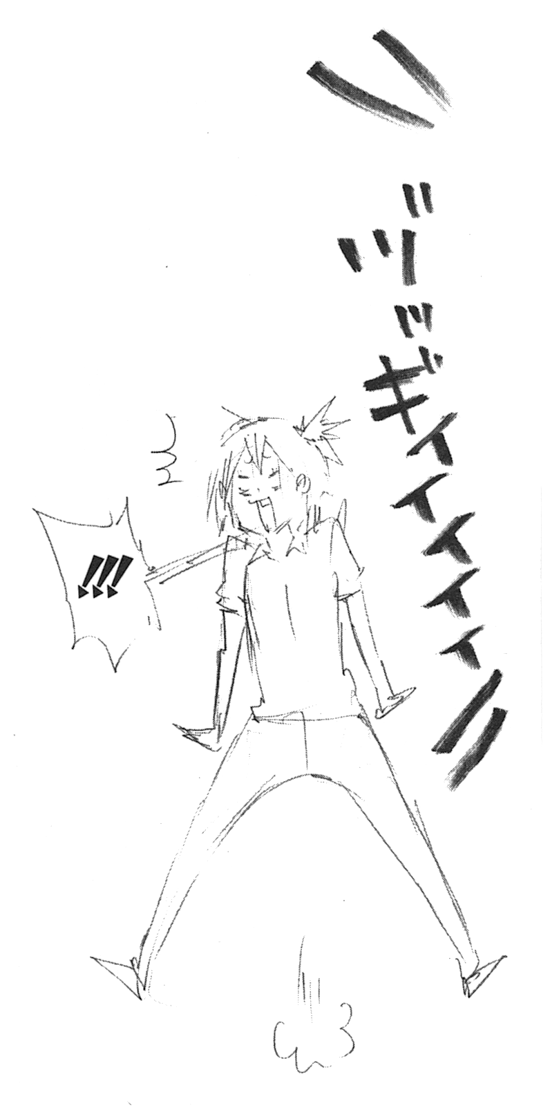 Shocked Yachi.png