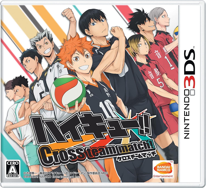 Haikyū!! Cross Team Match!
