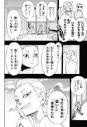 343Korai&Aki