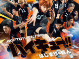 """Hyper Projection Play """"Haikyū!!"""" The Start of the Giant"""