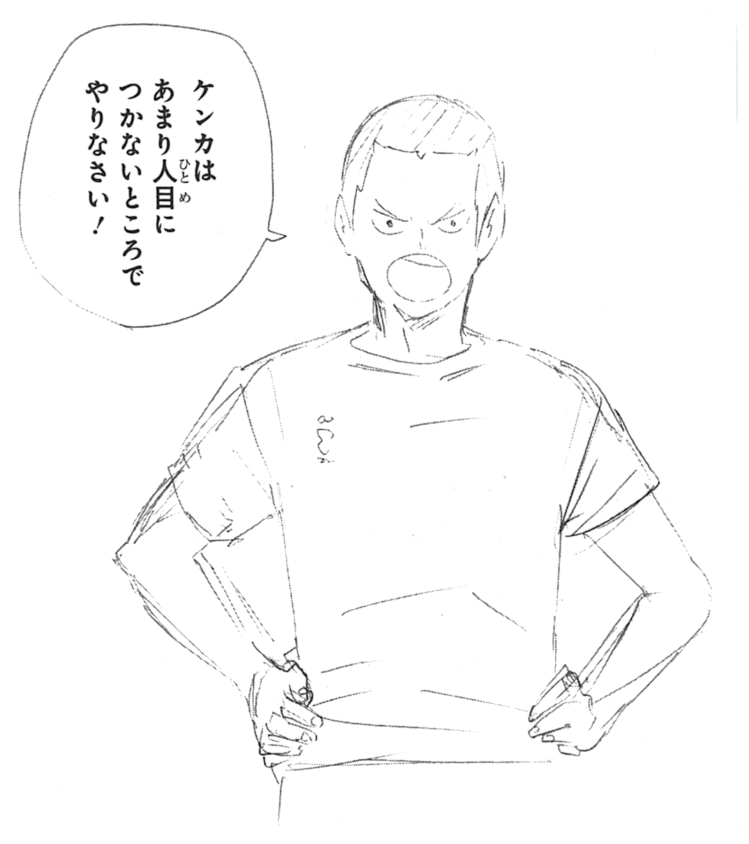 Tanaka with his Wise Message.png