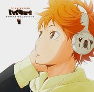 "TV Anime ""Haikyū!!"" Original Soundtrack"